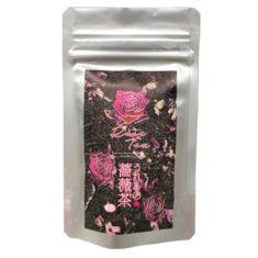 うれしの薔薇茶5P